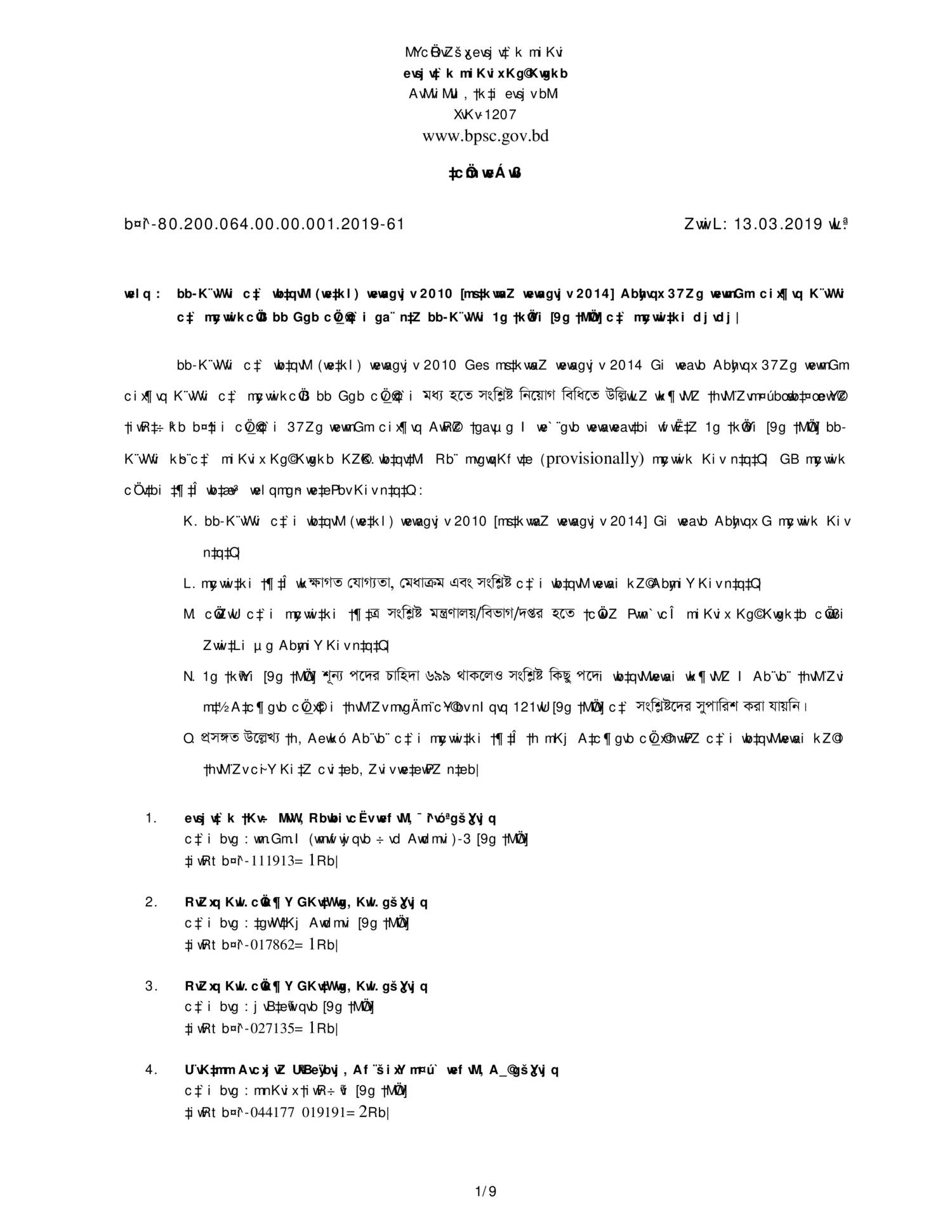 37 bcs non-cadre press reales pdf | DocDroid