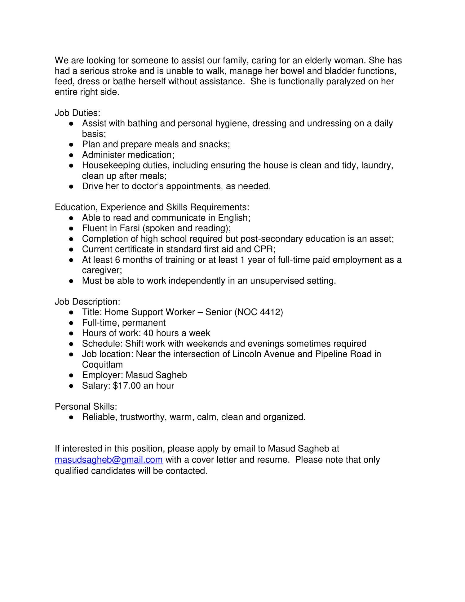 170915 Job Description 00190244xDE1E4 docx   DocDroid