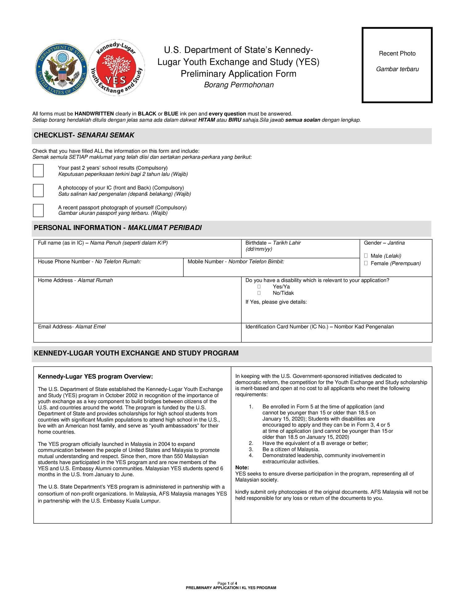 yes-preliminary-application-form-2020 Ta Application Form on sample rental, credit card, blank scholarship, free sample job, examples job, sample scholarship, free printable job,