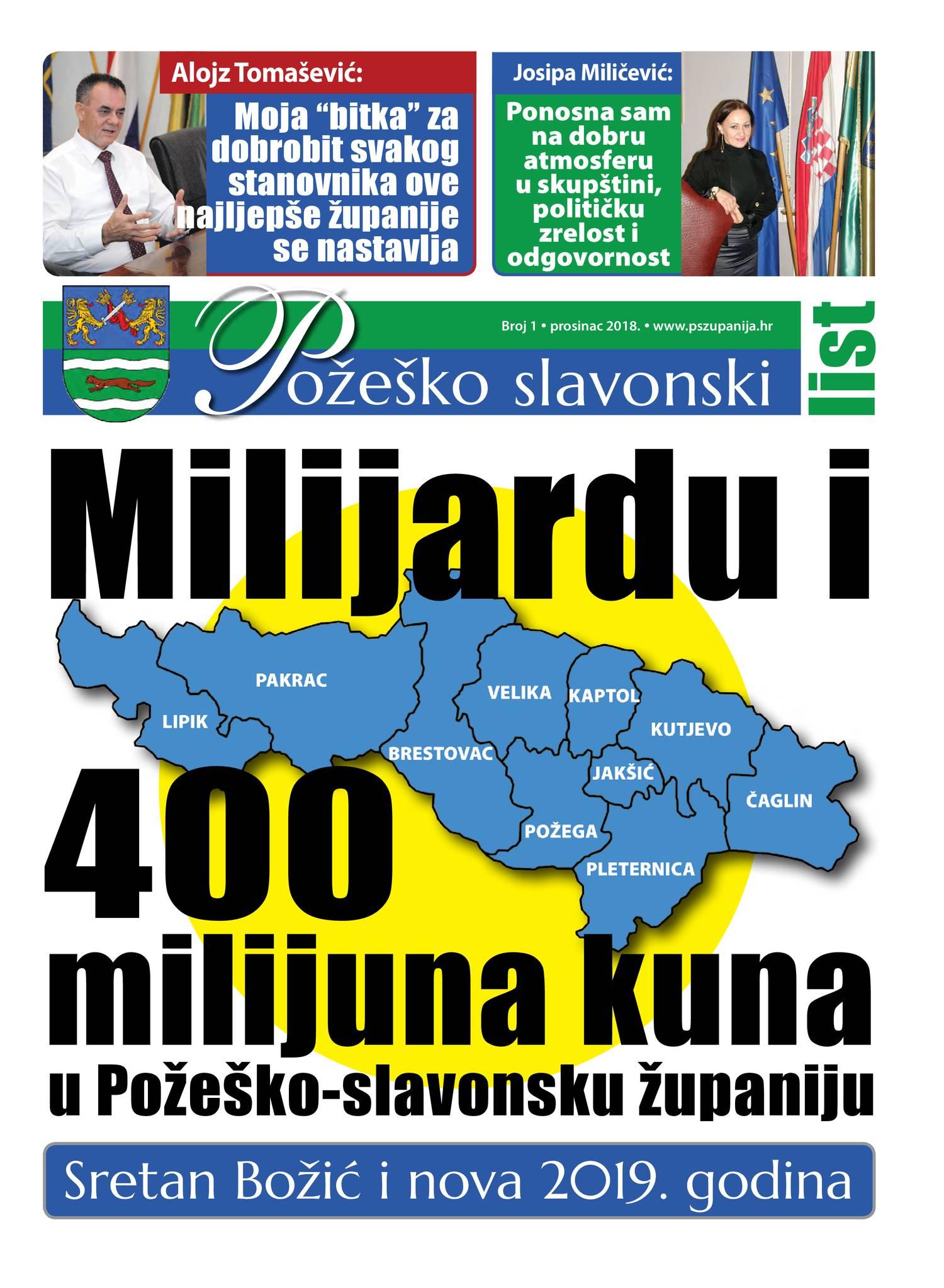 Slavonski List