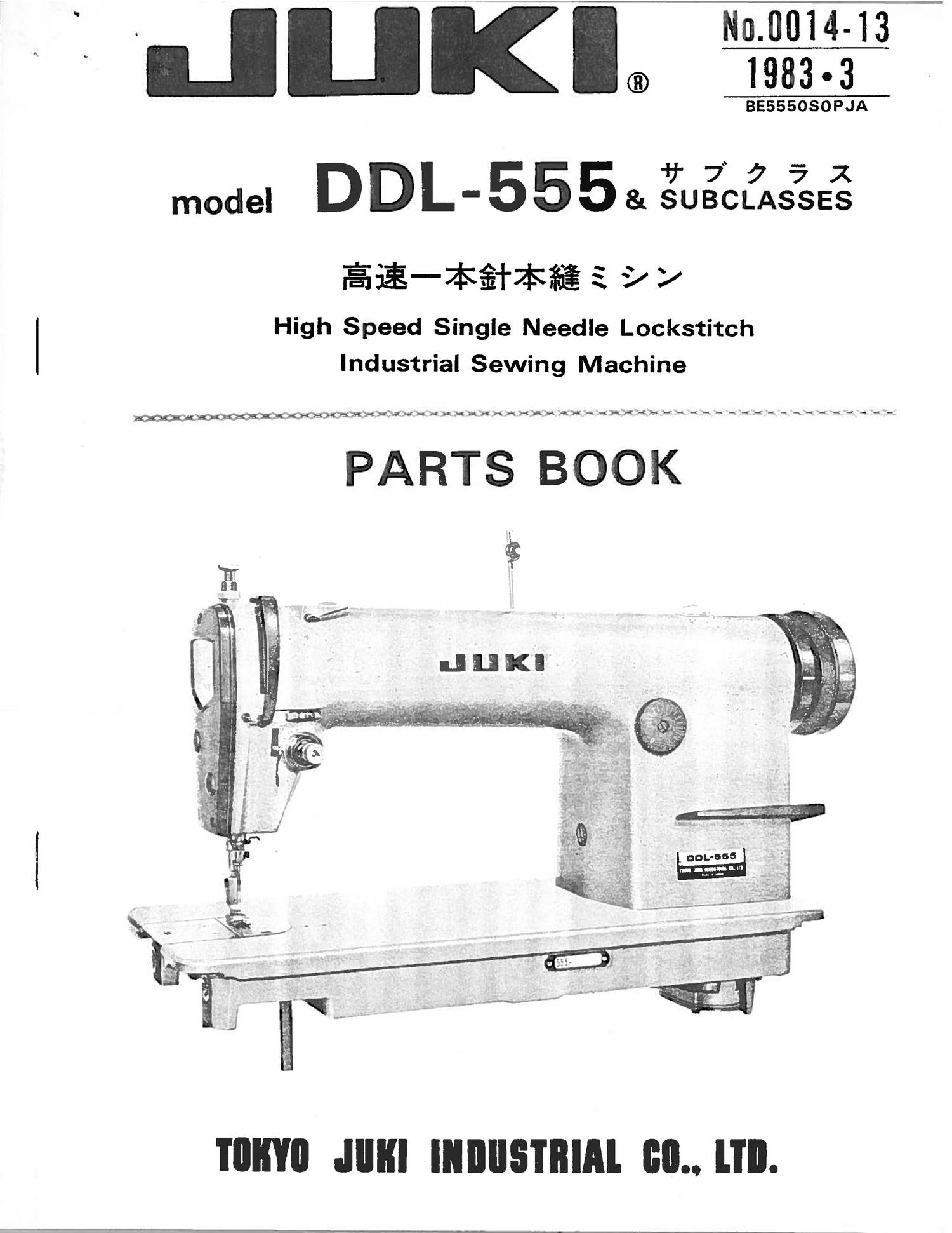 juki ddl 555 parts pdf docdroid rh docdroid net Juki DDL 5550 Juki Single Needle Lockstitch Machine