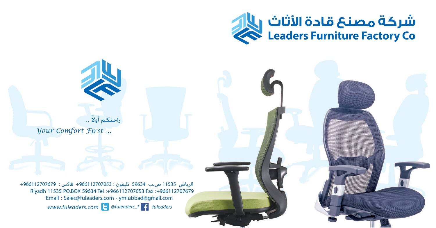 Leaders Furniture Co Compressed Pdf Docdroid