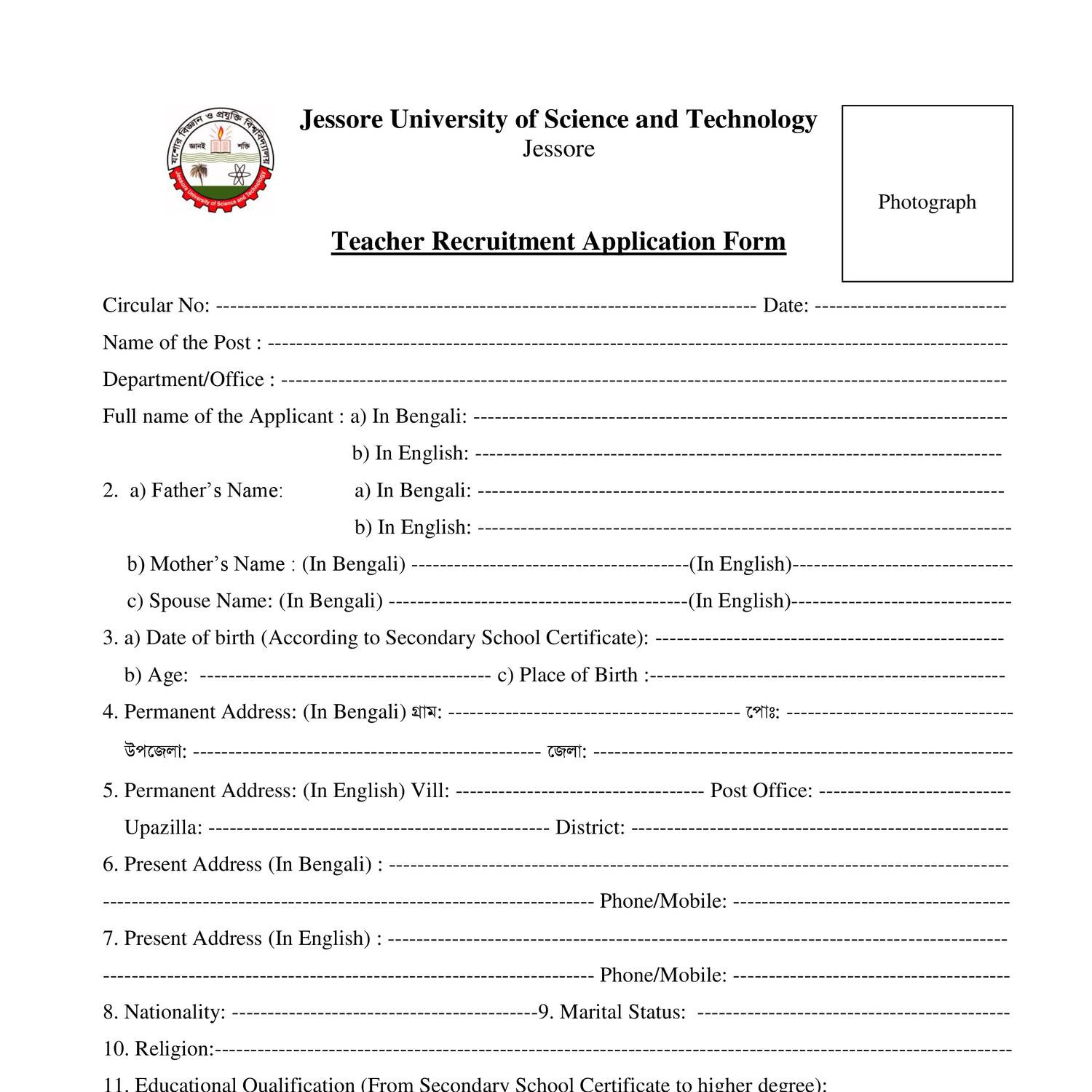 teacher application form pdf docdroid