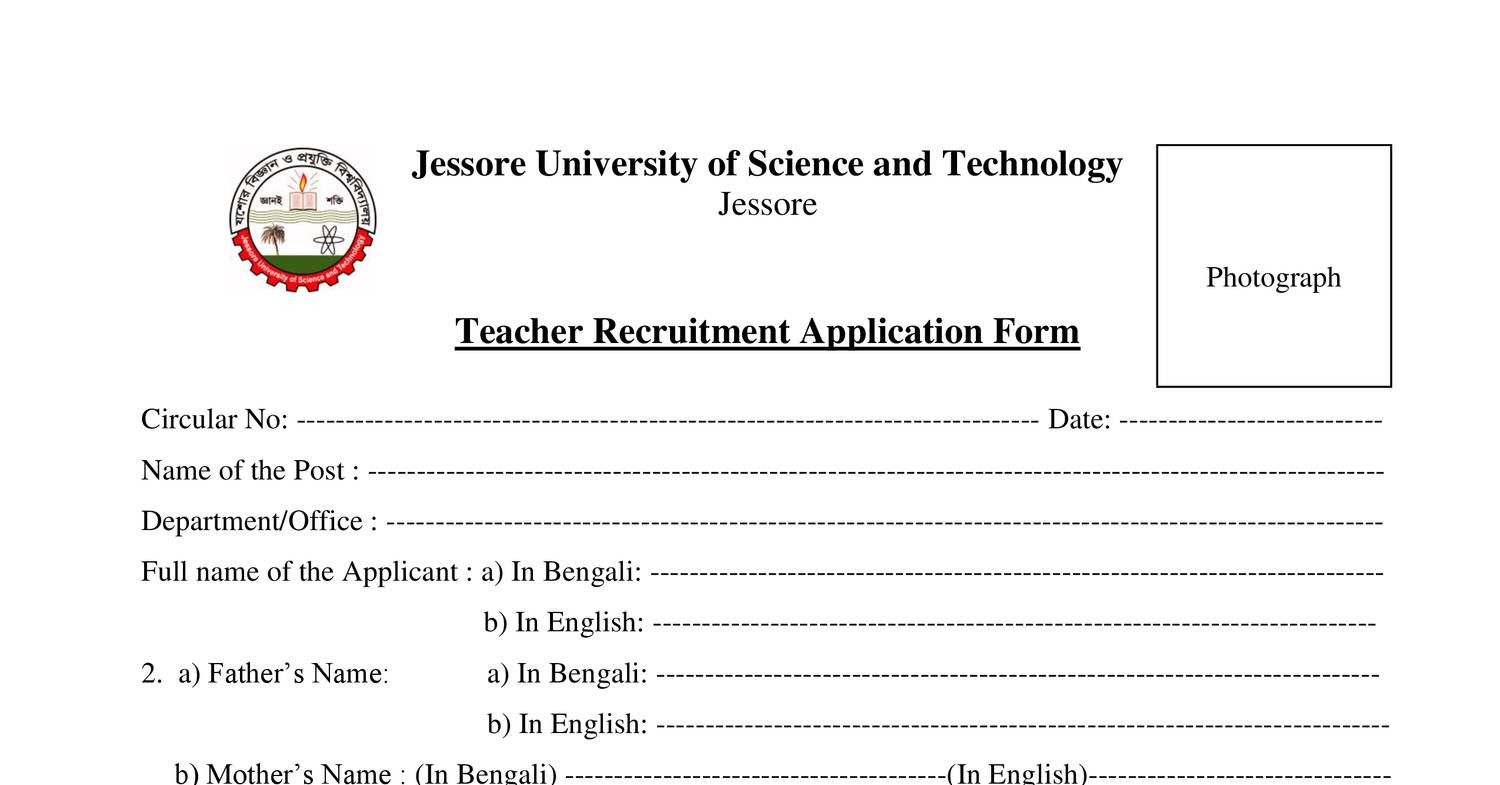teacher-application-form Teacher Application Form Pdf on out of order sign pdf, financial statement pdf, costco application pdf, blank employment application pdf, application form design, application form graphics, birth certificate pdf, application form print, fill out application pdf, application form online, application form excel, application form word document,