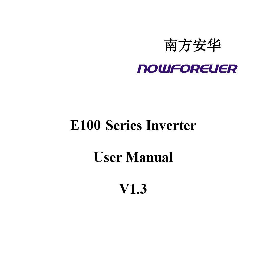 NOWFOREVER MANUAL E-100.pdf - DocDroid