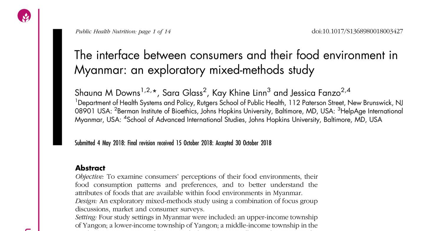 The interface between consumers and their food environment