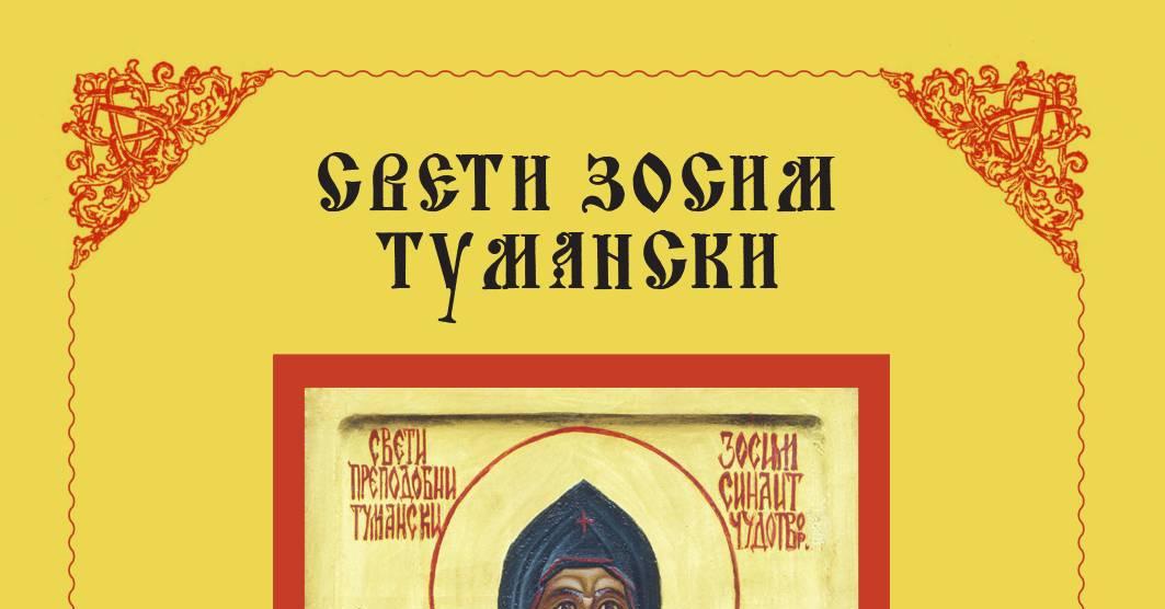 Sveti Zosim Tumanski Pdf