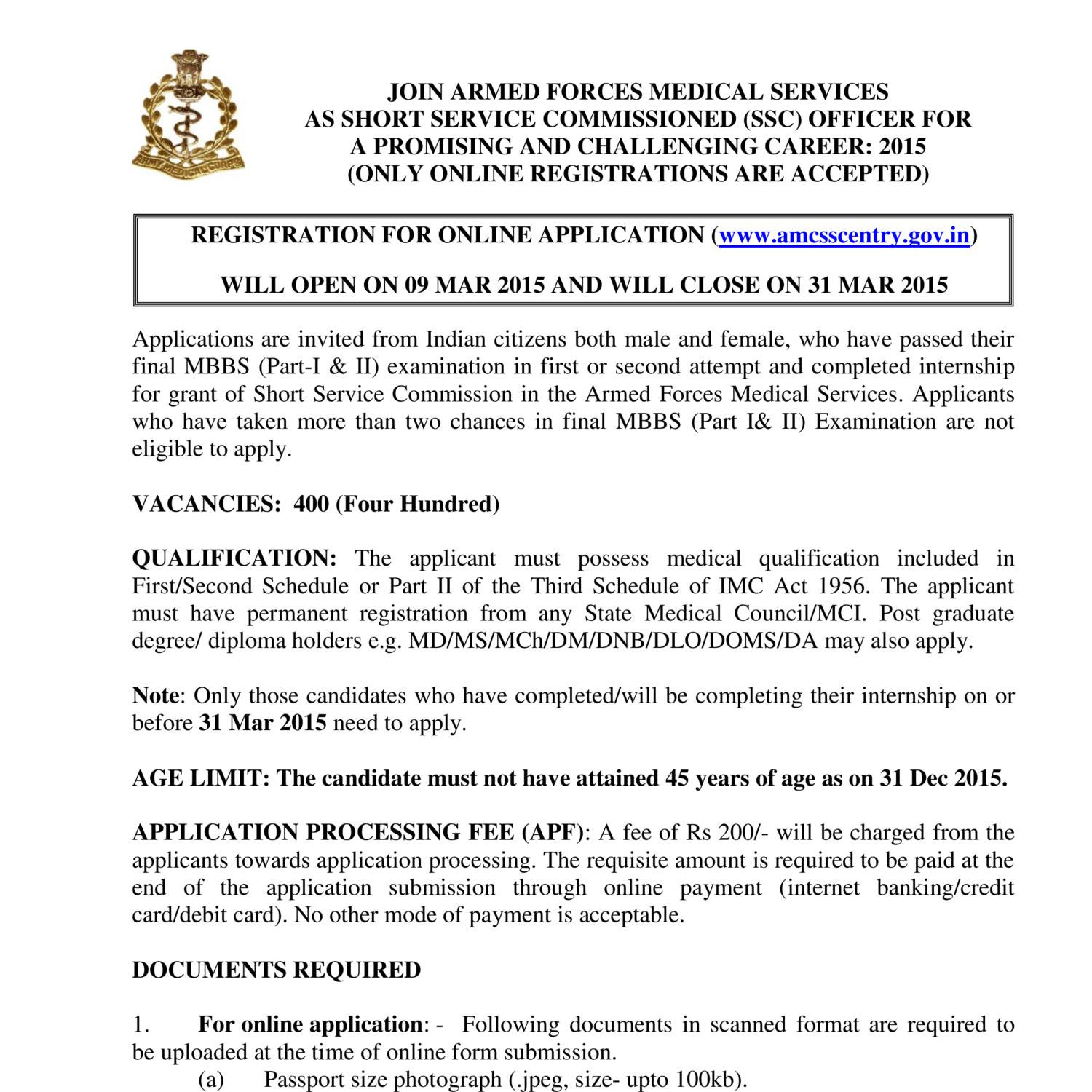 Notification-Indian-Army-Short-Service-Commissioned-Officer-Posts